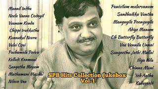 Tribute to SP.Balasubrahmanyam || SPB Sir Tamil Hits Songs || Jukebox  Vol-1