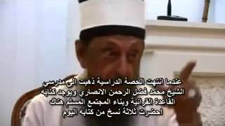 Are there verses missing from the Qur