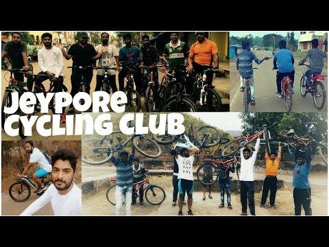 Jeypore Cycling Club    Journey From Rajanagar- Law College- Padampur- Yellow bridge