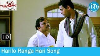 Chinna Cinema Movie Songs - Harilo Ranga Hari Song - Arjun Kalyan - Sumona Chanda - Siddhanth