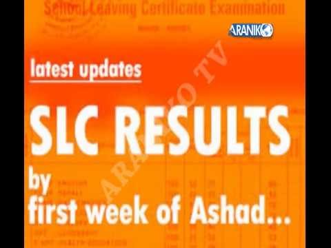 SLC Result Aaudai