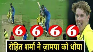 India vs Australia 2017 4th ODI: Rohit Sharma Hits Back to Back SIXES! of Adam Zampa-Rohit 65 in 55