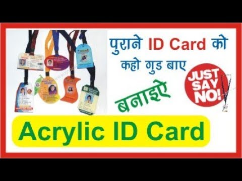 Acrylic ID Card | Renovation in ID cards