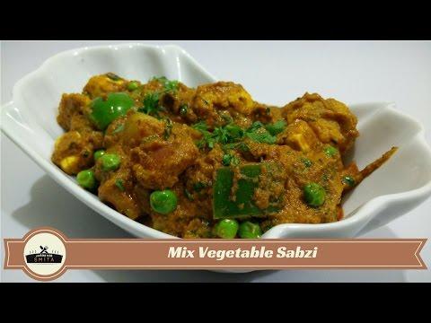 Mix Veg Sabzi Recipe in Hindi by Cooking with Smita   Restaurant Style Punjabi Mix Vegetable