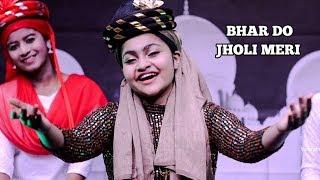Bhar Do Jholi Meri Qawali By Yumna Ajin   HD VIDEO