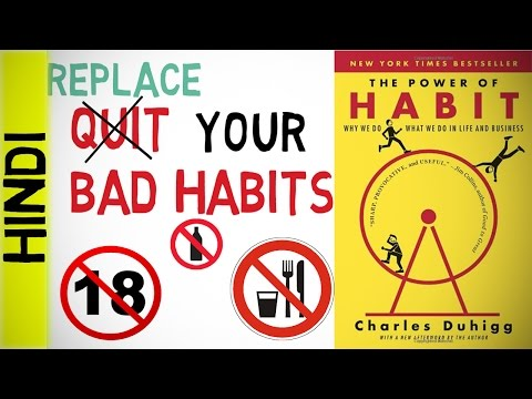 HOW CAN YOU CHANGE YOUR HABITS (Hindi) | THE POWER OF HABIT book summary