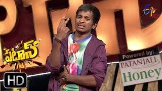 Patas   Yadamma Raju Performance   3rd April 2017    ETV Plus