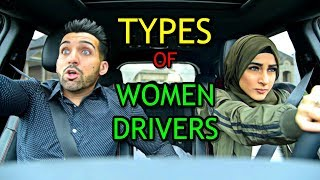 TYPES OF WOMEN DRIVERS | Sham Idrees