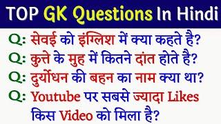 hindi paheliyan with answer Puzzle Hindi Paheli Sawal jawab