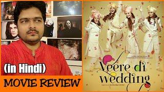 Veere Di Wedding - Movie Review
