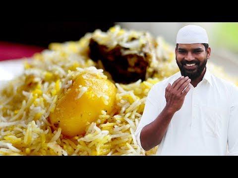 Aloo dum biryani recipe  | Potato biryani | Nawabs kitchen