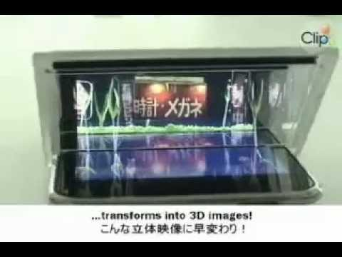 ACCESSORIES FOR IPHONE 5 3D HOLOGRAM (NEW-2013)