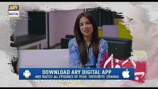 Bewafa Episode 3 | Teaser | ARY Digital Drama
