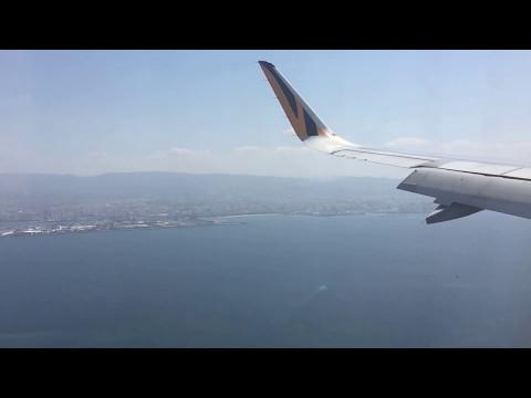 2017 Trip to Japan , Landing at Osaka Kansai International Airport