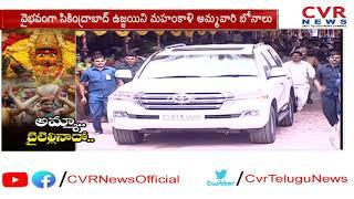 CM KCR visits Ujjaini Mahankali Temple | Lashkar Bonalu 2019  | CVR News