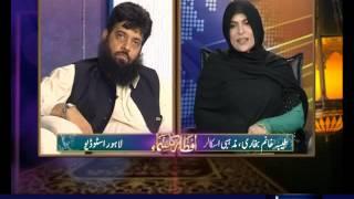 Iftar Ka Samaa August 18, 2012 SAMAA TV 4/4