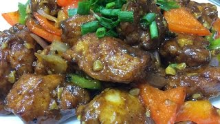 Chicken Chilli Dry Recipe | How To Make Chicken Chilli Dry At Home
