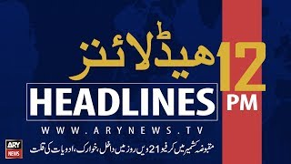 ARY News Headlines | Man dies in Lahore hospital, diagnosed Congo fever  | 12 PM | 25 August 2019