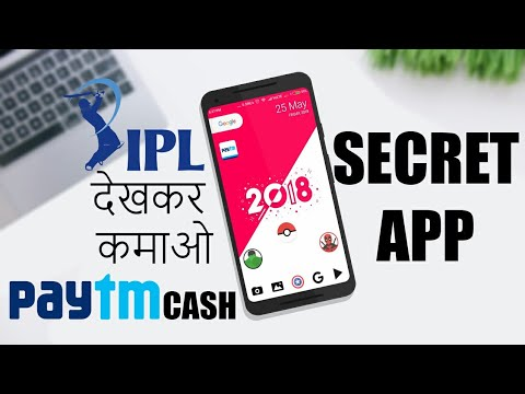 Earn Unlimited Paytm Cash from IPL 2018 Final   Nostra Pro   CSK vs SRH