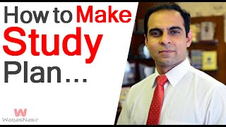 How To Make A Final Exam Study Planning? -By Qasim Ali Shah | In Urdu