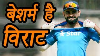 Champions Trophy 2017: R Ashwin Reveals Virat Kohli is the Best Dancer In Team India |वनइंडिया हिंदी