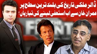 On The Front with Kamran Shahid | 9 October 2018 | Dunya News