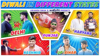 DIWALI IN - PUNJAB | UP | DELHI | BIHAR | HARYANA | KASHMIR | Awanish Singh