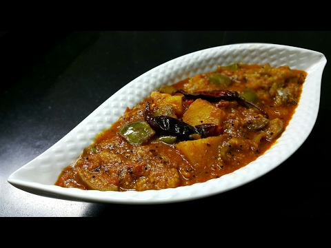 Baingan Aaloo ki Sabzi - Baigan Aaloo recipe - Eggplant potato recipe - Gujarati dish