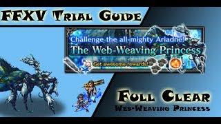 [ffbe] The Web-weaving Princess Guide - Ariadne Goes Down!
