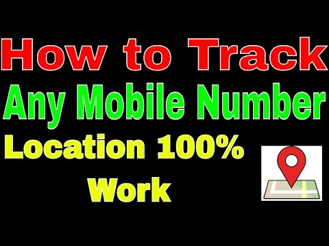How to track cell phone or mobile number location for free / Get location from cell phone IN English