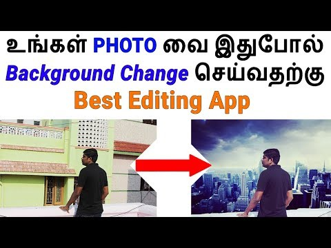 How to Change Background from a Photo in your mobile - loud oli Tamil Tech News