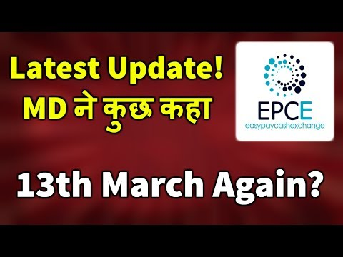 EPC Wallet Latest Update | MD ने कुछ कहा | EPC Date Again Extended