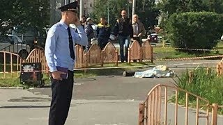 ISIL claims responsibility for Russia stabbing attack