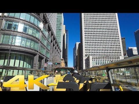 Tokyo Bus Tour - Marunouchi to Tokyo Sky Tree 【4K】
