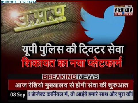 UP Police launches Twitter Platform for Public complaints