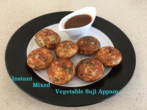 Instant Mixed Vegetable Suji Appam (Semolina Appam) - Easy and quick snack recipe