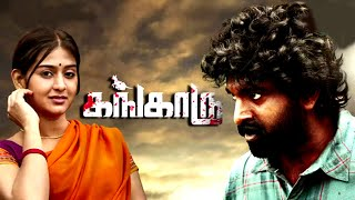 Kangaroo Tamil Movie | Arjuna, Varsha Ashwathi, Sri Priyanka | Exclusive Tamil New Movie 4K Video