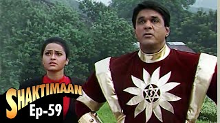 Shaktimaan - Episode 59