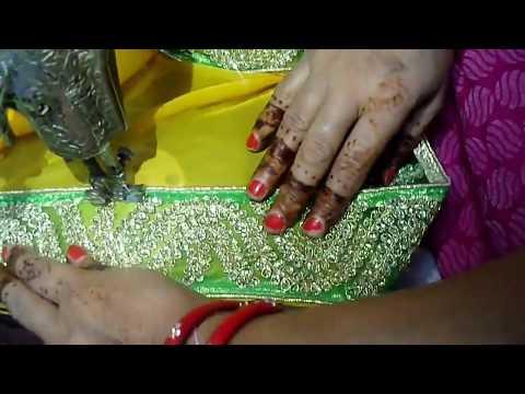 How to make a designer saree  (Part-1)