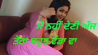 Desi bhabi di cal recording boyfriend nal /adult talk