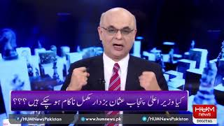 Live: Program Breaking Point with Malick, 12 APRIL 2019 | HUM News