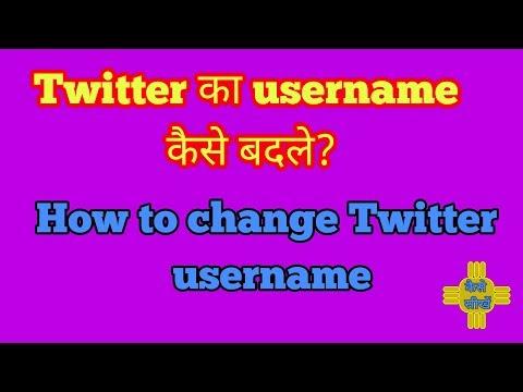 How to change Twitter username, Hindi, kaise Sikhe, Twitter Ka username kaise change kare