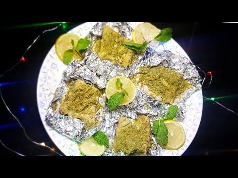 Foil Roasted Fish Recipe | Fish in  Foil | Fish Starters Recipe
