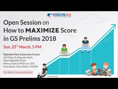 Open Session   How to Maximize Score in GS Prelims 2018  