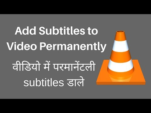 How to Add Subtitles to Video Permanently Using VLC (Hindi)