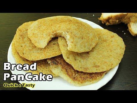 Bread Pan cake Recipe with Leftover Breads, Bread Pancake recipe