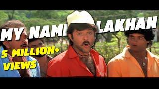 MY NAME IS LAKHAN -  DJ AVI