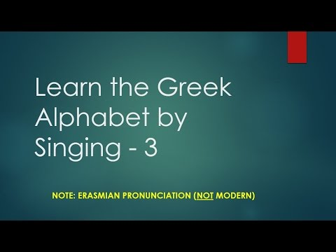 Learn the Greek Alphabet: 3: Must Go Faster!