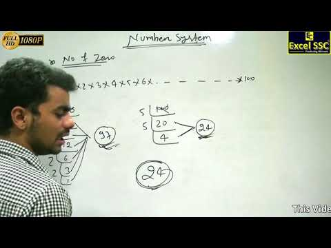SSC CGL Maths: Number System Demo 2 - by Suraj Sir (Excel SSC Classes)