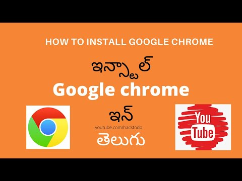 Google Chrome Plus Downlaod and install process in telugu